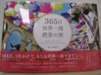 GEDC3235