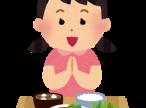 itadakimasu_girl