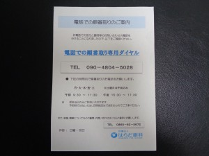 DSC03052