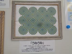 DSC04253