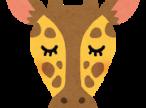 animalface_kirin